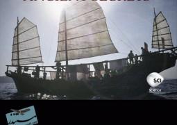 اسرار باستان – ناوگان گمشده کوبلای خان (۲۰۰۹)