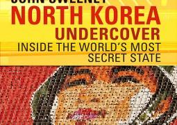 زیرپوست کره شمالی (۲۰۰۶)