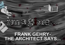 فرانک گری: معماری که می گوید چرا نتوانم (۲۰۱۵)