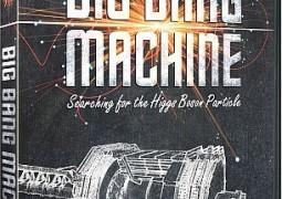 ماشین انفجار بزرگ (۲۰۱۵)