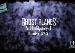 هواپیماهای ارواح گرفته (۲۰۱۴)