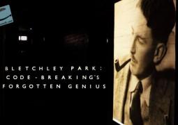 بلچلی پارک: نبوغ فراموش شده رمزشکنی (۲۰۱۵)