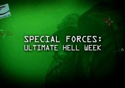 نیروهای ویژه – هفته جهنمی نهایی (۲۰۱۵)