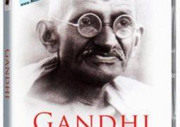 گاندی (۲۰۰۹)