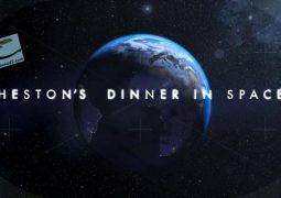 شام هستون در فضا (۲۰۱۶)