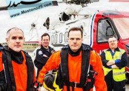 آسمان بر فراز بریتانیا: سری اول (۲۰۱۶)