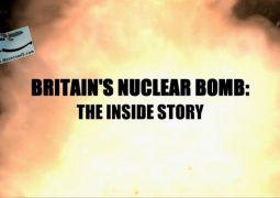 بمب هسته ای بریتانیا: در قلب داستان (۲۰۱۷)