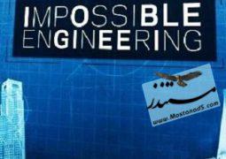 مهندسی غیرممکن: سری ۲ (۲۰۱۶)