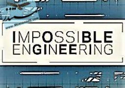 مهندسی غیرممکن: سری ۴ (۲۰۱۷)