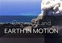 منشأ خشکی ها: زمین در حال حرکت (۲۰۱۶)