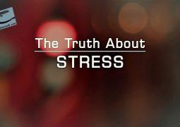 حقیقت درباره استرس (۲۰۱۷)