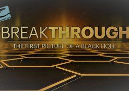 اولین تصویر از سیاه چاله (۲۰۱۹)